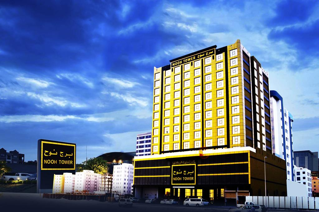 NOOH TOWER - Accommodation Bahrain